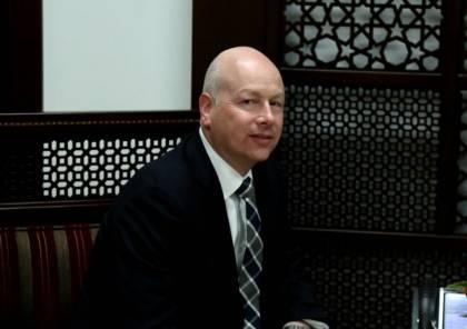 غرينبلات يكشف :لقاء عقد امس بالقاهرة لإيجاد حلول حقيقية لمشاكل غزة وهذا ما قاله عن حماس
