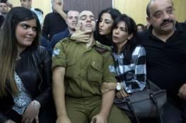 محكمة الاحتلال العسكرية ترفض ادعاءات دفاع الجندي القاتل للشهيد الشريف