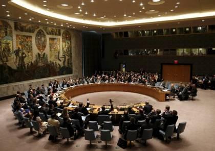 إسرائيل تحذر من التصويت على مشروع قرار حماية الفلسطينيين في مجلس الامن