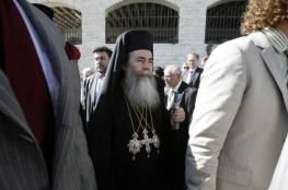 """معاريف: هكذا باع البطريرك الأرثوذكسي """"ثيوفيلوس"""" الاوقاف المسيحية لرجال اعمال يهود"""