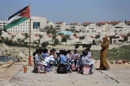 لاول مرة ..المحكمة العليا الإسرائيلية تصادق على إغلاق مدرسة بالقدس المحتلة