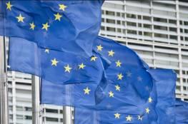 """""""الإتحاد الأوروربي يهدد السلطة حال ايقاف التحويلات المالية إلى غزة"""""""