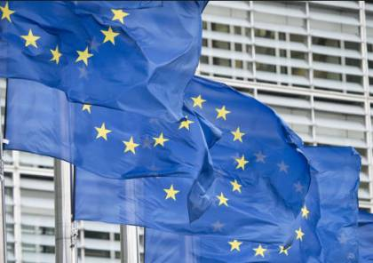 الاتحاد الأوروبي يقرر الشهر المقبل اعلان قيمة تبرعاته للأونروا