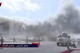 الصحة اليمنية: ارتفاع حصيلة ضحايا هجوم مطار عدن الى 25 شهيد و 110 جريح