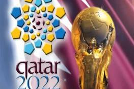 """استراليا قد تكزن البديل عن قطر لتنظيم مونديال """"2022"""""""