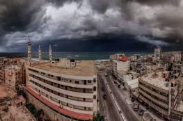 الطقس: اجواء غائمة وانخفاض درجات الحرارة