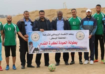 اتحاد الشرطة يفتتح بطولة العودة الكروية