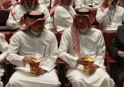 الرياض : اختلاط ووزير يأكل الفشار في افتتاح أول سينما بالسعودية