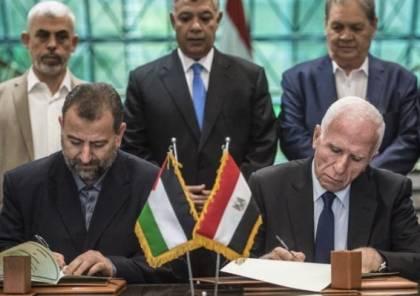 الاحمد: تطورات ايجابية في ملف المصالحة خاصة فيما يتعلق بموقف حماس