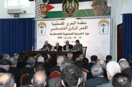 مخرجات المجلس المركزي الفلسطيني وآثارها على الحالة الوطنية