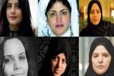 """منظمة العفو تصف التهم الموجهة للناشطات السعودية المعتقلات بـ""""الزائفة"""""""
