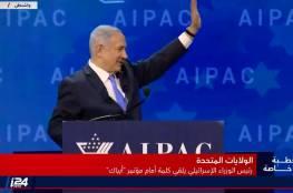 """نتنياهو يشن هجوما شديدا على إيران بسبب """"إطلاقها"""" الصواريخ على السعودية"""