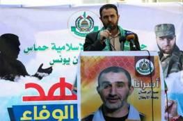 حماس: ما بأيدينا سيجبر الاحتلال على الاستجابة لمطالبنا في أي صفقة تبادل أسرى