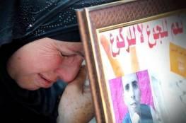 مفوضية الأسرى تدعو وزراء حكومة الوفاق للمشاركة في اعتصام الاهالي الاسبوعي