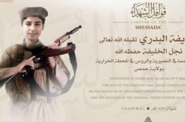 """""""داعش"""" يعلن مقتل نجل البغدادي بحمص"""