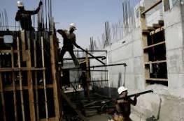 الإحصاء: انخفاض مؤشر أسعار تكاليف البناء بالضفة