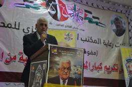 """القدرة: """"فتح"""" تدعم أية فعاليات للدفاع عن حقوق الموظفين الذين يتعرضون للظلم بغزة"""