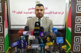 القدرة: قطاع غزة دخل مرحلة جديدة هي الاخطر منذ بداية الجائحة
