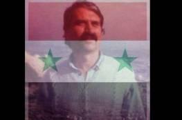 استشهاد الأسير السوري أسعد الولي في السجون الإسرائيلية