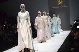 افتتاح أول معهد للأزياء الإسلامية في إندونيسيا