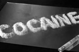 الكوكايين يعاود الانتشار في أوروبا
