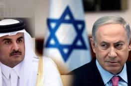 القناة الثانية : قطر تفتحُ قناة جديدة مع اسرائيل