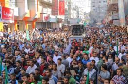 غزة: حماس تنظم مسيرة ضد منع الآذان بالقدس والداخل المحتل