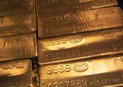 انخفاض كبير أسعار الذهب عالميا