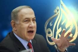 """معاريف تصف ملاحقة اسرائيل قناة الجزيرة """" كمن يطلق النار على قدميه"""""""