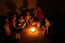 """""""خليها على التساهيل"""" ...هكذا يغير انقطاع الكهرباء أنماط الحياة في قطاع غزة!!!"""