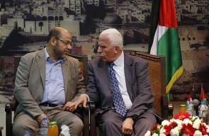 صور المصالحة بغزة
