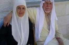 خادمة تقتل زوجين طاعنين في السّن بفأس في الأردن