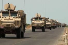 التحالف العربي والقوات اليمنية المشتركة تسيطران على أجزاء واسعة من مطار الحديدة