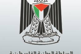 وزارة الاتصالات تطالب مزودي خدمات النت والهاتف بعدم فصلها عن الموظفين