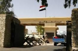 مصر تفتح معبر رفح اليوم استثنائيا لعودة العالقين وادخال 3 جثامين الى غزة