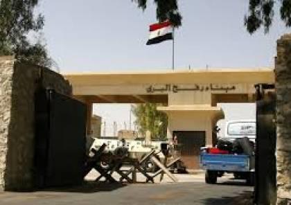 مصر تغلق معبر رفح بسبب خلل في الحاسوب
