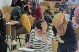 الجامعة العبرية تعترف بشهادة التوجيهي الفلسطينية