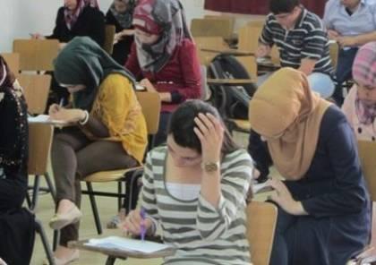 طالع.. تعليم غزة تنشر نتائج امتحان الشامل لعام 2017