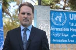 كرهينبول :التقليصات الامريكية تهدد الاستقرار في الشرق الاوسط واللاجئون والاونروا لن يستسلموا