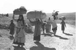 مشروع في الكونغرس الاميركي يحصر عدد اللاجئين الفلسطينيين