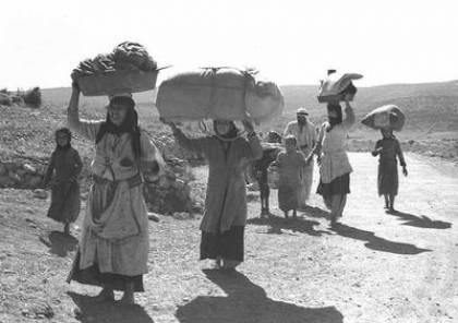 القناة العبرية الثانية : اميركا ستعلن عن إلغاء حق العودة للاجئين الاسبوع القادم