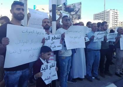 العشرات يتظاهرون في بيت لحم لرفع العقوبات عن قطاع غزة