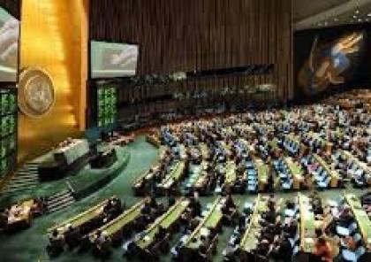 سابقة تاريخية ..دول اوروبية وتركيا يرشحون اسرائيل للجنة مكافحة الارهاب في الامم المتحدة
