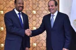 """رئيس وزراء إثيوبيا يوجه رسالة هامة للسيسي وحمدوك حول ملء """"سد النهضة"""""""