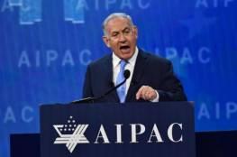 نتنياهو يعود الى اسرائيل ليواجه ملفات الفساد وأزمة الائتلاف