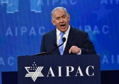 نتنياهو: نحن في أوج المعركة ويجب التحلي بالصبر ورباطة الجأش وبالعزيمة