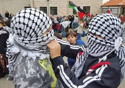 المركز الفلسطيني يدين اقتحام شرطة غزة جامعة الازهر ومنع ارتداء الكوفية الفلسطينية