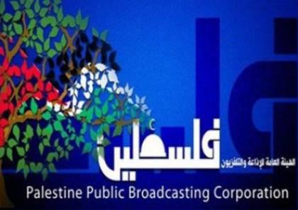 افتتاح مقر لتلفزيون فلسطين في العاصمة السورية دمشق