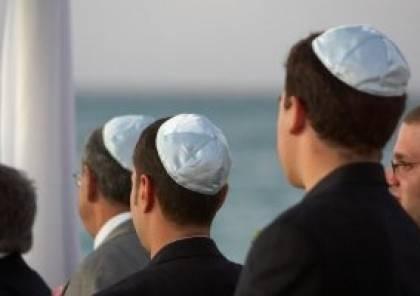 توصية ليهود ألمانيا بعدم ارتداء القلنسوة خوفاً من مهاجمتهم