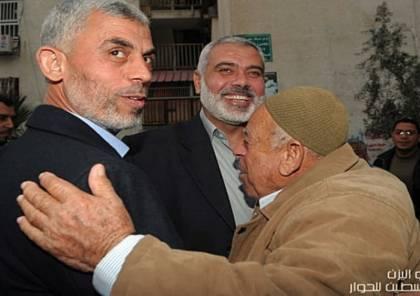 معاريف: حماس تواصل اللعب بالنار وتقربنا من الحرب وهؤلاء من زعمائها يتقنون العبرية
